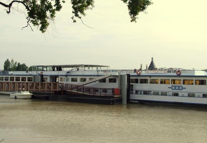 Premier bateau