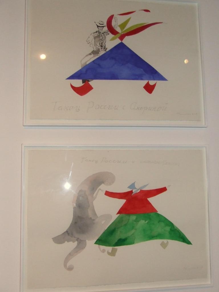 le Carmel expo Guerlain